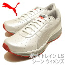 PUMA (PUMA) ボディトレイン LS scene women's White / グレイバイオレット / プーマシルバー [shoes and sneakers, toning shoes,