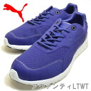 [send it out after 12/6] PUMA プーマアヴァンティ LTWT navy-blue / white [shoes, sneakers shoes]