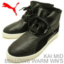 PUMA (PUMA) KAI MID BELLOWS WARM WN's ( カイミッドビロウズワーム Womens ) black
