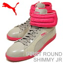 PUMA (PUMA) first round shiny high JR ライムストーングレイ / グレイバイオレット / virtual pink [shoes and sneakers dancing shoes kids Jr.]
