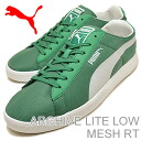 PUMA (PUMA) archive light low mesh Green Lake / white