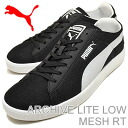 PUMA (PUMA) archive light low mesh black / white