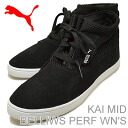 PUMA (PUMA) KAI MID BELLOWS PERF WN's (women's Kai mid ビロウズ PFAFF) black [shoes & sneaker dance shoe]