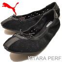 PUMA (PUMA) KITARA PURF (Kitara PFAFF) black [shoes, pumps Sneakers Shoes]