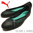 PUMA (PUMA) ELSIE L WNS (Elsie L women's) black [shoes, pumps Sneakers Shoes]