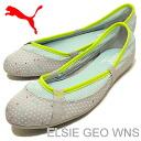 PUMA (PUMA) ELSIE GEO WNS (Elsie geo women's) high rise [shoes, pumps Sneakers Shoes]