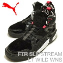 PUMA (PUMA) FTR SLIPSTREAM LT WILD WNS (future slip stream wild women's) black [shoes & Sneakers Shoes]