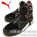 PUMA (PUMA) FTR SLIPSTREAM LT WILD WNS (future slip stream wild women's) black [shoes & Sneakers Shoes]