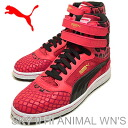 PUMA( puma )SKY II HI ANIMAL WN'S( sky II high animal women) virtual pink [shoes, sneakers shoes]