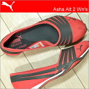 PUMA (PUMA) Asha Alt 2 Wn's Aisha race Alt Womens paradise pink / terpulouns [shoes, pumps sneakers flat shoes]