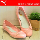 PUMA (PUMA) BIXLEY SHINE WNS (Biskra shine women's) Pastel pink [shoes, pumps sneakers flat shoes]