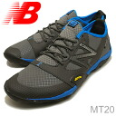 new balance MT20 blue