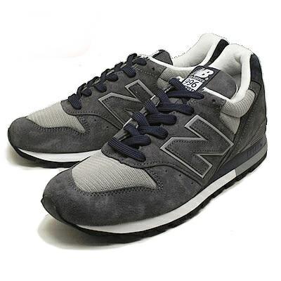 New Balance Dark Gray