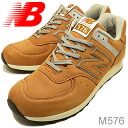 "new balance( New Balance) M576 ""MADE IN ENGLAND"" TOBACCO (cigarette) [shoes, sneakers shoes, UK, England vintage] [smtb-TD] [saitama] [RCP]"