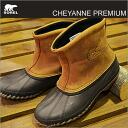 (Sorell) SOREL CHEYANNE PREMIUM Cheyenne goldenrod