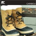 (Sorell) SOREL CARIBOU (caribou) buff