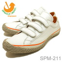 SPINGLE MOVE SPM-211 white