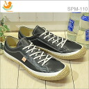 SPINGLE MOVE SPM-110 dark blue