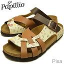 BIRKENSTOCK, Papillio (Birkenstock papirio) Pisa (PISA) フラワーグラデーションブラウン [shoes and sandals shoes Womens comfort]