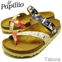 BIRKENSTOCK Papillio( ビルケンシュトックパピリオ )Tabora( Tabora) flower tricolor [shoes, sandals shoes Lady's comfort] [RCPfashion]