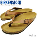 BIRKENSTOCK( ビルケンシュトック )Adria( ad rear) light brown [shoes, sandals shoes comfort tong, clog thong] [smtb-td] [RCPfashion]