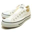 CONVERSE ALL STAR SLIP III OX