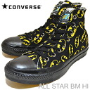 (Converse) CONVERSE ALL STAR HI BM (all star BM HI) BLACK (black)