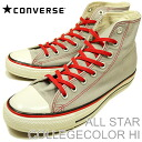 (Converse) CONVERSE ALL STAR COLLEGECOLOR HI (all-star college color HI) grey/Burgundy
