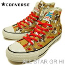 (Converse) CONVERSE ALL STAR HI GR (all-star gremlins HI) Brown