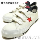 (Converse) CONVERSE ONE STAR J v-3 (one star J v-3) WHT/RED/NVY (white/red/Navy) [shoes, sneakers, shoes, domestic production]
