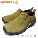 (Merrell) MERRELL JUNGLE MOC (jungle MOC) Loden Green