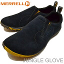 MERRELL( メレル) JUNGLE GLOVE( jungle glove) NAVY( navy) [shoes, sneakers raise of wages foot shoes slip-on] [smtb-TD] [saitama] [RCP]