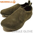 MERRELL( メレル) JUNGLE GLOVE( jungle glove) GUNSMOKE( Gunsmoke) [shoes, sneakers raise of wages foot shoes slip-on] [smtb-TD] [saitama] [RCP]