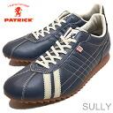 PATRICK SULLY IDG