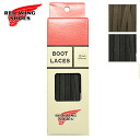 RED WING (Red Wing) flat & wax to boot lace BOOT LACES 48inch/120cm [shoelaces, shoelaces Beckman]