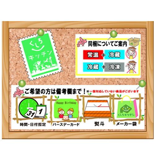 北海道限定マルちゃん赤みそラーメン5食入【常】【北海道お土産】