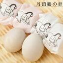 卵的丹顶鹤 (起重机蛋) 北海道礼品巧克力面包 10.