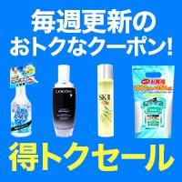 医薬品・コンタクト・介護