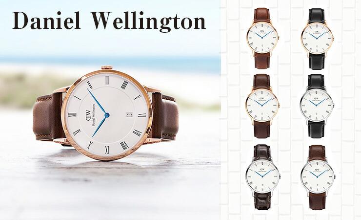 Daniel Wellington/���˥��륦�����ȥ�