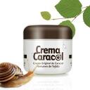 ジャミンギョン / snail cream クレマカラ call volume 60 ml ☆ E-G-F / arbutin and adenosine / snail ingredients containing 90%! Review by マスクゲット ♪ Zi Min Ko /Crema Caracol