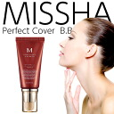 Capacity in the ミシャ / M perfect cover BB cream: As for 50 ml of two colors of ☆ (21/23)SPF42/PA+++/ aging care / humidity retention available more than all-in-one ♪ 5,250 yen! It is ♪ MISSHA/M Perfect Cover B.B Cream by bundling