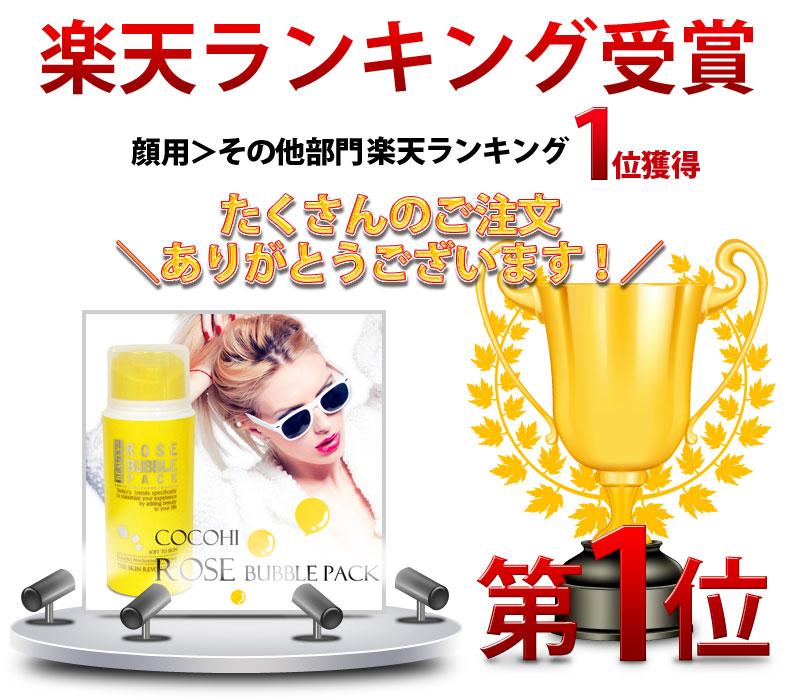 【2015 新春福袋】【限定100個】 楽天ランキング第1位