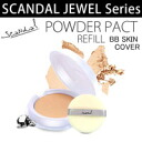 Capacity in scandal / jewelry BB skin cover (navigator BB skin cover) SPF30/PA++: 12 g of ☆ BB cream / コンシーラー / パクト together! (light beige) (natural beige) wear a mask, and get♪
