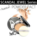 Capacity in scandal / ジュエリーパウダーパクトファンデーション SPF25/PA+++: I reproduce the pearl skin which is 15 g of ☆ luster luster! 21 (♪ Scandal getting a light beige )/23 (natural beige) mask)