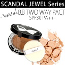 Capacity in 2 scandal / jewelry BB ウェイパクト SPF30 PA++: 10 g of ☆ ultrafine particles powder covers the pore / oily look / irregularities! On the shining skin such as the jewel! 21 (light beige )/23 (natural beige )Scandal/Jewelry BB Two Way Pactfs3gm)