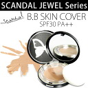 Capacity in scandal / jewelry BB skin cover SPF30/PA++: 12 g of ☆ BB cream / コンシーラー / パクト together! (light beige) (natural beige) ♪ Scandal/Jewelry BB Skin Cove which gets a mask