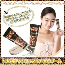 Capacity in the hope girl / triple action multi-BB cream: To a natural skin tone shiny like 40 g of ☆ ceramics! It is one of this to BB cream / primer / pearl! ♪ HOPE GIRL/JOYCOS/Triple Action Multi BB which gets panther pattern cosmetics / mask