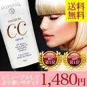 \TV introduction, Rakuten ranking 1st place win BB cream CC cream renewal Pico Monte premium CC cream's SPF35 PA + in TV and magazine's popular cc cream ★
