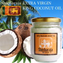 Extra Virgin King coconut oil organic extra virgin / contents: 200 g of edible beauty constipation diet hair care moisturizing moisture makeup cleansing topics made in Sri Lanka now only three bought one!