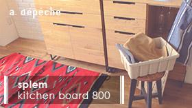 splem kitchen board 800